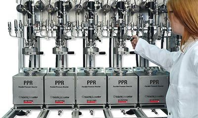 PPR Parallel Pressure Reactor